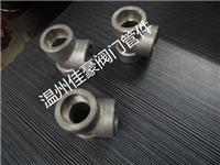 GB/T14383承插式三通,承插焊接式三通,液压三通管接头,对焊式液压三通 GB/T14383,STS