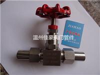 J23W-25P外螺纹针型阀,外螺纹截止阀,不锈钢仪表阀,仪表截止阀,压力表针阀 J23W-25P