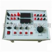 GOZ-JB-IV继电保护校验仪