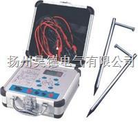 GOZ-2571数字接地电阻测试仪
