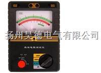 GOZ-2550B绝缘电阻测试仪