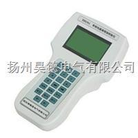 GOZ-DN-1电能表校验仪