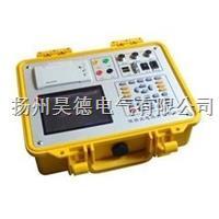 GOZ-DZ300A电能质量分析仪