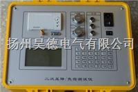 GOZ-PT-H二次降压及负荷在线测试仪