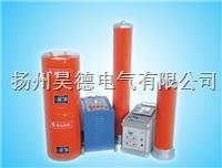 FHXB-F系列变频谐振升压系统