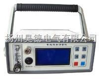 DF30型SF6微水测试仪