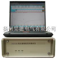 DF2900变压器绕组变形测试仪