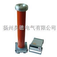 EDFC-200电容分压器高压测量系统