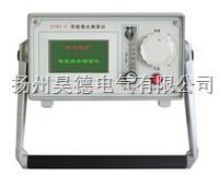 HTWS-V智能微水测量仪