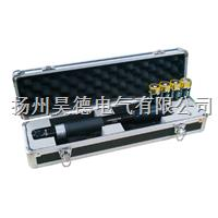 FCZ-P 避雷器放电计数器测试棒
