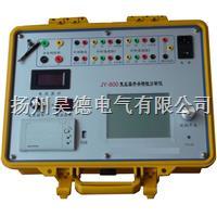 JY-800高压开关特性分析仪