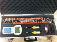 GTHX-03 无线高压核相仪
