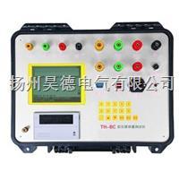 TH-BC变压器容量测试仪