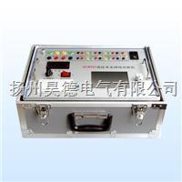 BCM701高压开关综合测试仪