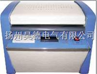 HDJD200-1 绝缘油介质损耗及电阻率测试仪