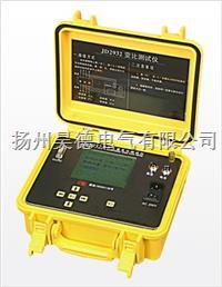 JD2932A 变压器变比测试仪