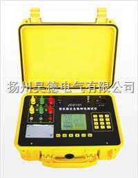 JD2103 变压器空负载线路参数测试仪