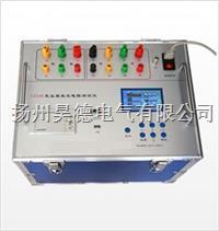 L3320三通道助磁变压器直流电阻测试仪