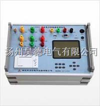 L9901智能电力参数综合测试仪