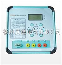 L4305绝缘电阻测试仪