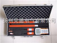 TD-880数字无线核相器