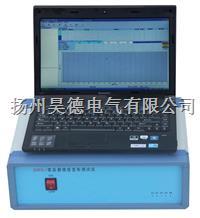 SDPX-1电力变压器绕组变形检测仪