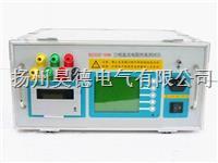 HJZZS-10A三相直流电阻快速测试仪