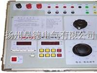 YM942B系列继电保护测试仪