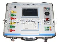TBC-III 全自动变比组别测试仪