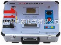 HLY-IIA(100A) 回路电阻测试仪