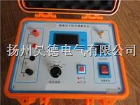 MS-310C(10A) 接地引下线导通测试仪