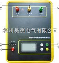 MS-2500F2 水内冷发电机绝缘测试仪