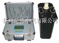 HM-COP系列超低频高压发生器