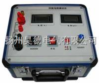 HM6090系列回路(接触)电阻测试仪