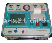 HM3030型SF6气体继电器校验仪
