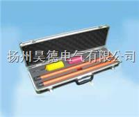 HMEC-2系列无线核相器
