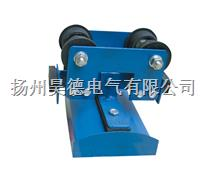 CH-II工字钢滑车(台车)