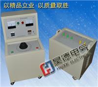 SFQ-81 三倍频电源发生器