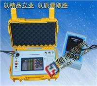 YBL-IV無線氧化鋅避雷器測試儀
