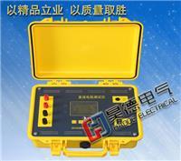HD2002直流電阻快速測試儀