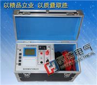 HD-2003直流電阻快速測試儀