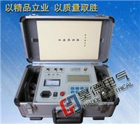 HDY-1 精度動平衡測量儀