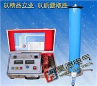 ZGF-200KV/2mA直流壓發生器