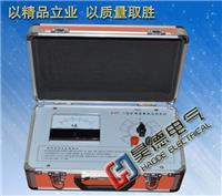 FZY-3型礦用雜散電流測定儀