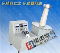 YD系列試驗變壓器