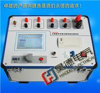 HGY-1000S互感器綜合特性測試儀