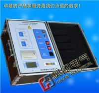 HD9000變頻抗幹擾介質損耗測試儀