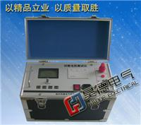 HD-100A回路电阻测试仪
