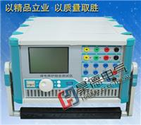 HD330微机继电保护测试仪