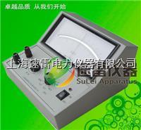AC5a电子指零仪,AC5a电子指零仪价格,AC5a电子指零仪厂家